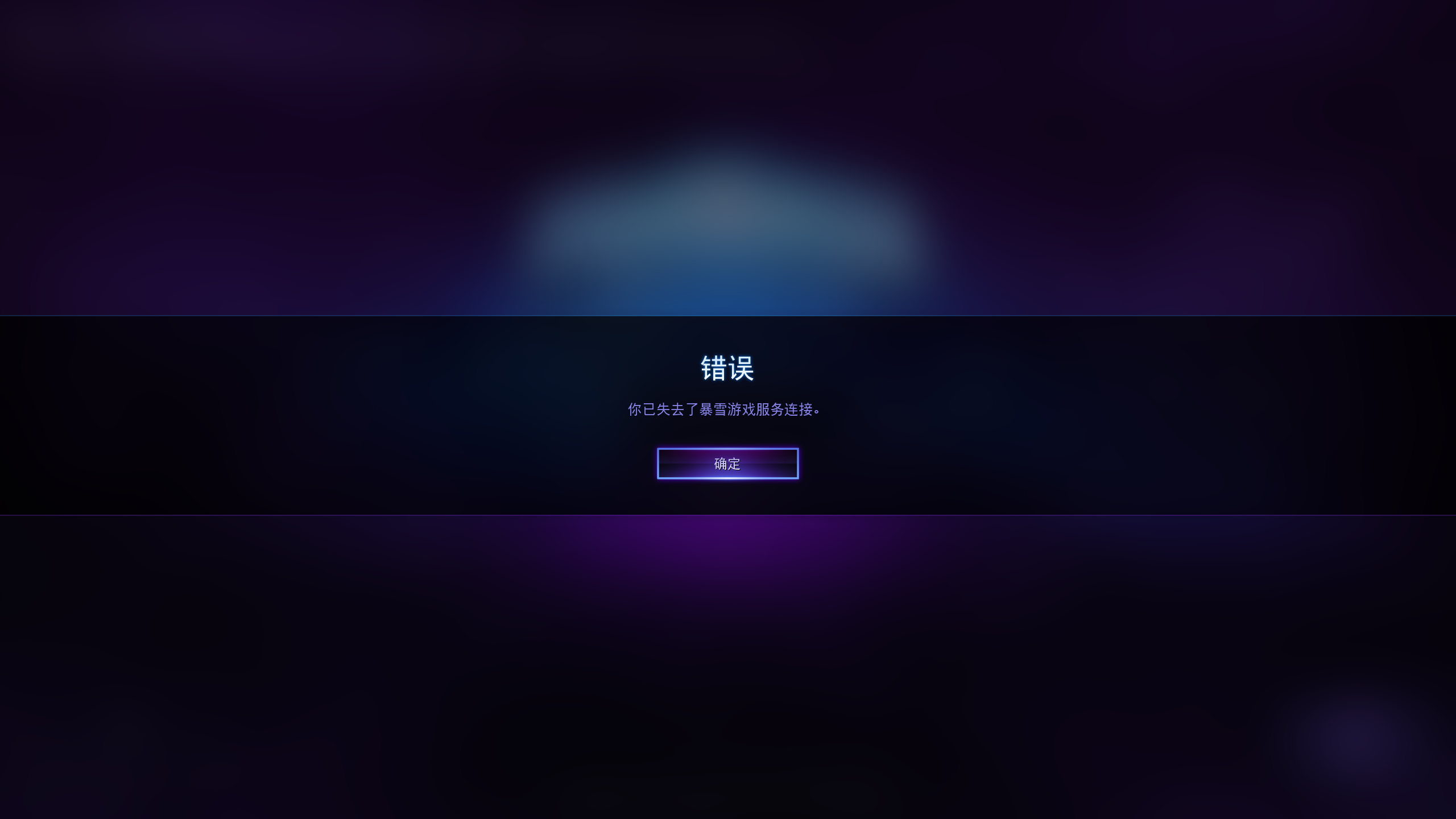 Heroes of the Storm Screenshot 2019.10.29 - 18.40.52.30.png